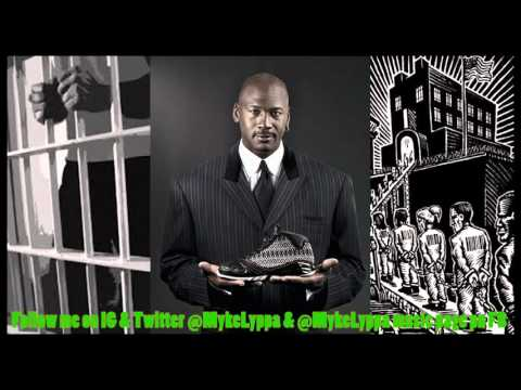 Michael Jordan invests in the Prison Industrial Complex???