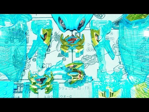 よみがえるミニプラ 騎士竜合体シリーズ06 ヨクリュウオー King KishiRyuOh