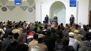خطبة الجمعة التي ألقاها سيدنا الخليفة الخامس - نصره الله تعالى - في06/09/2019م
