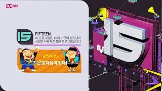 CJ TVN 농심 감자…