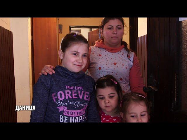 """""""Ово је наша нова кућа, дођите да је видите"""" – Максимовићи из Куршумлије добили свој нови дом"""