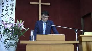 2018年10月14日礼拝説教(前橋キリスト教会)