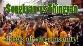 Songkran (Thailand) vs Thingyan (Myanmar) 2013: 4 Days of Water Festival Insanity