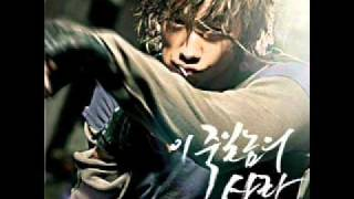 K.Will - Ggoom [A Love to Kill OST]