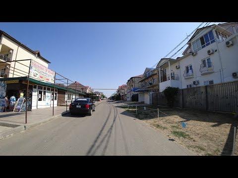 Город Анапа, п. Витязево, ул. Лазурная. Гостевые дома.