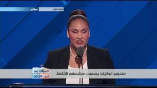 أميركية من أصول عراقية على منصة المؤتمر الديموقراطي: هذه قصتي