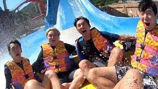 Boomerango Water Slide at Ocean World