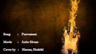 Poovaasam - Anbe Sivam Cover by Hamsa and Shakthi