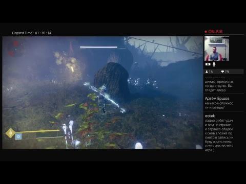 Destiny 2 - первый раз сначала с Droider