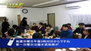 [日本全国 Praise News] 320編 群馬 富岡キリスト教会 (市川 光男)