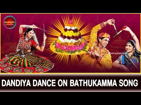 Dandiya Dance On Bathukamma Song | Bathukamma Special | Antharmukam 2017