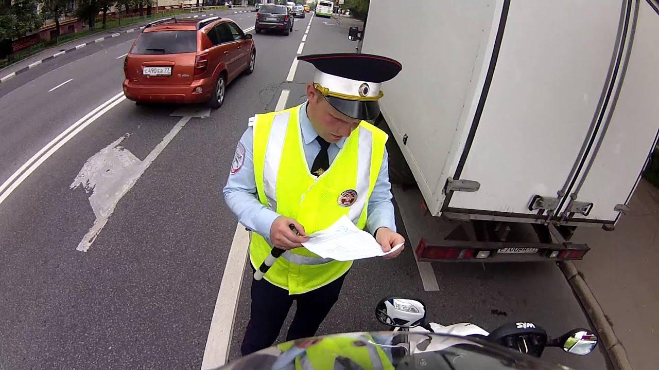 Имеет ли право полиция тормозить водителя скутера