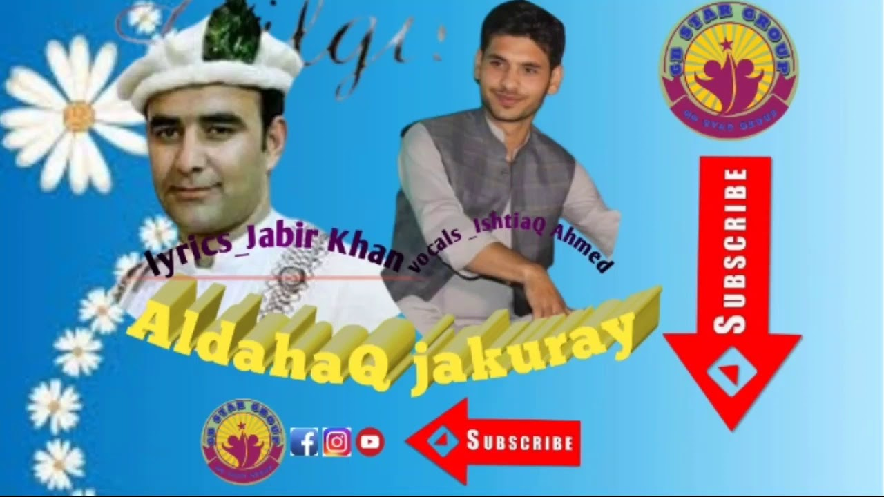 Download Shina new song || AldahaQ jakuray|| lyrics jabir Khan || vocals ishtiaQ Ahmed || Gb star group