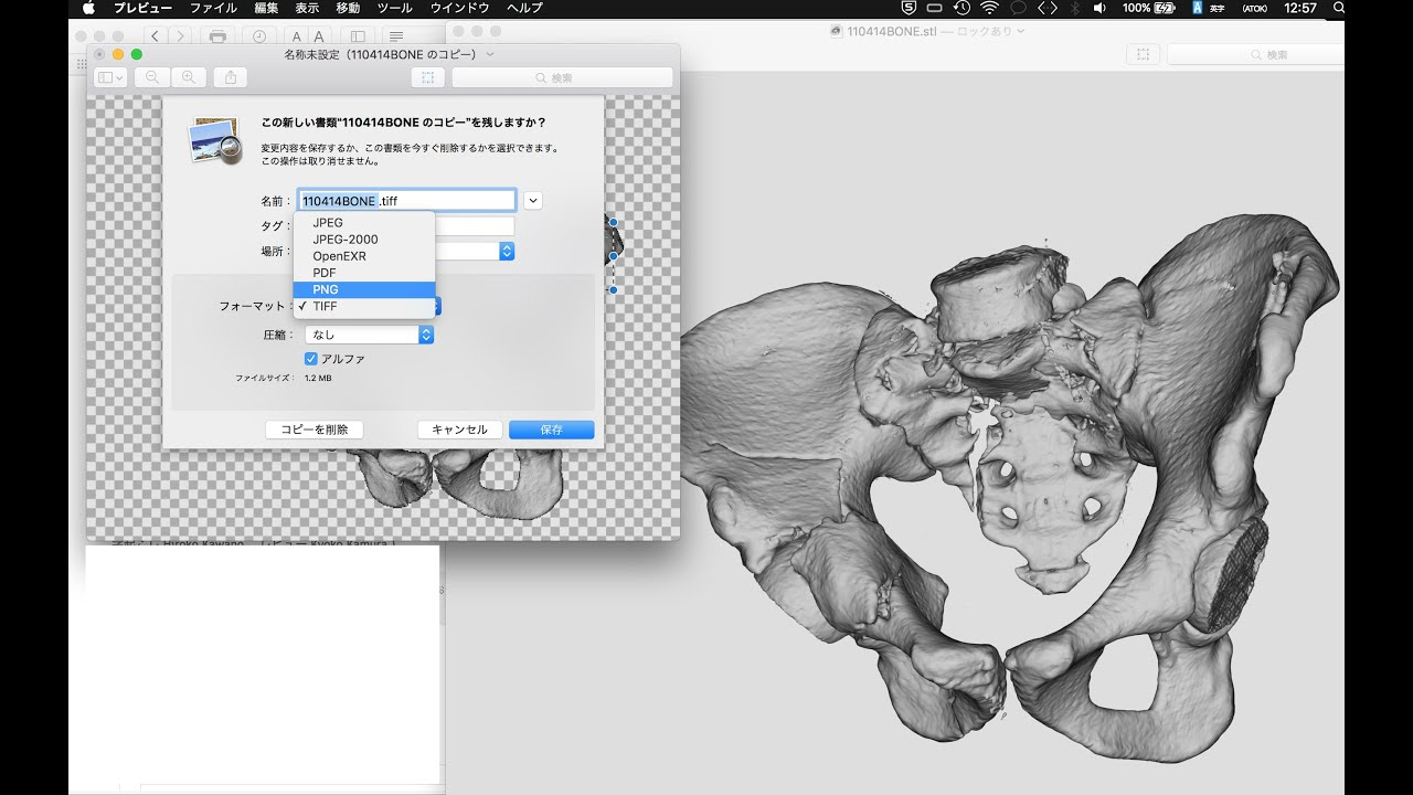 Open 3d stl file by preview app for os x el capitan File stl