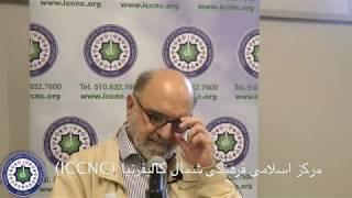 درس گفتار دین و قدرت دکتر عبدالکریم سروش- جلسه هشتم. Religion&power Dr. Soroush 8