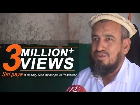 Siri paye is heartily liked by people in Peshawar 13-06-2017 - 92NewsHDPlus