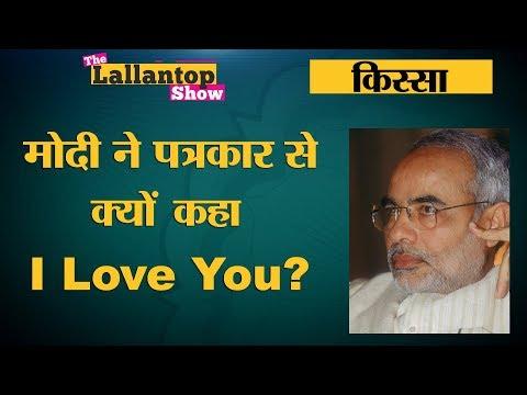 Karan Thapar और Narendra Modi के बीच उस दिन कैमरे के पीछे क्या बात हुई  Devil's Advocate, The Untold