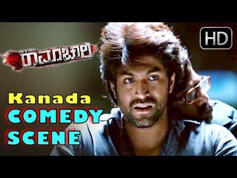 Mr And Mrs Ramachari Emotional scene ||...