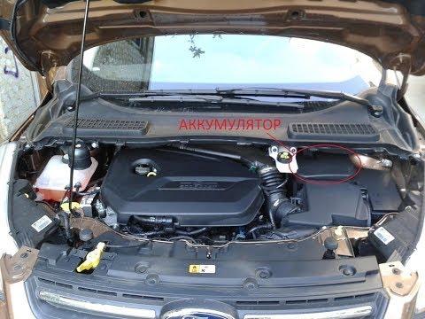 Снятие акб на форд куга 2 2013г