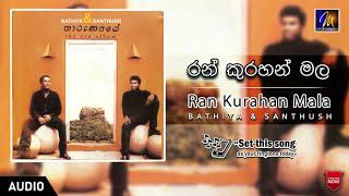 Ran Kurahan Mala|Bathiya & Santhush |Official Music Audio|MEntertainments Thumbnail