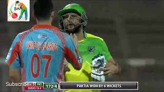 Kabul Zwanan vs Paktia Panthers Full Highlights APL - Afghanistan 2018