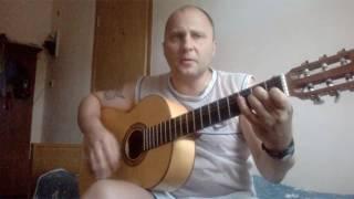 Уроки гитары.Виктор Цой-Любовь это не шутка.Вступление