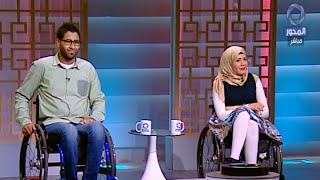 """زوجان على كرسى متحرك يتحديان الإعاقة: """"هنعافر ونشتغل"""""""
