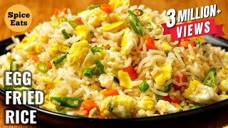 Simple Egg Fried Rice At Home | Egg Fried Rice Chinese Style | Egg Fried Rice