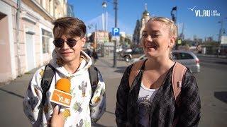 VL.ru - Владивостокцы о ценах на проезд в автобусах