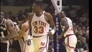David Robinson vs Patrick Ewing First Meeting - Spurs@Knicks 1/13/1990