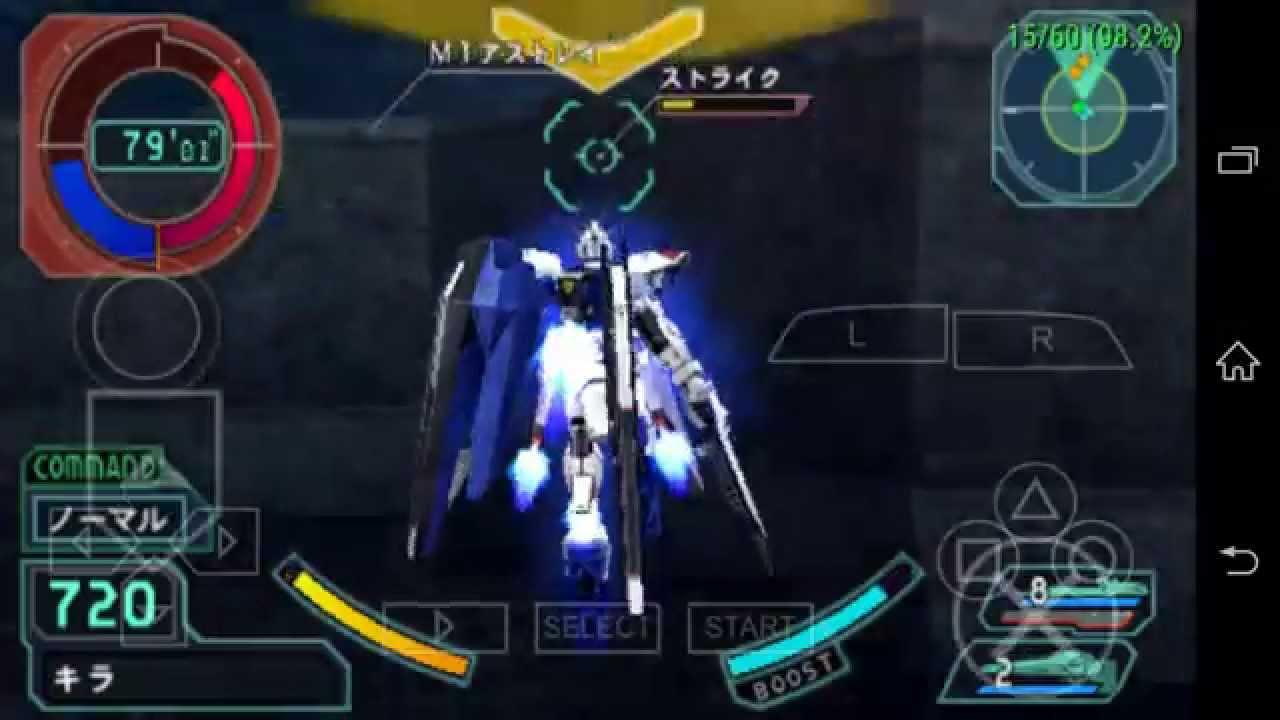 Download Game Dynasty Warrior Gundam 2 Untuk Pcc Sinlivin