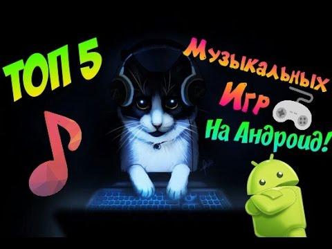 Музыкальные игры с движением Пуз Карапуз Сайт для