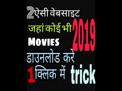 top-2-sites-to-download-latest-bollywood-and-hollywood-movies