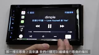 【 Pioneer AVH-Z2050BT 車用主機 操作攻略2】