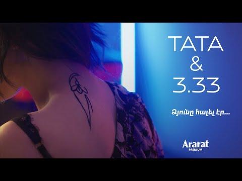 Tata Simonyan & 3.33 - Dzyune Halel er (2020)