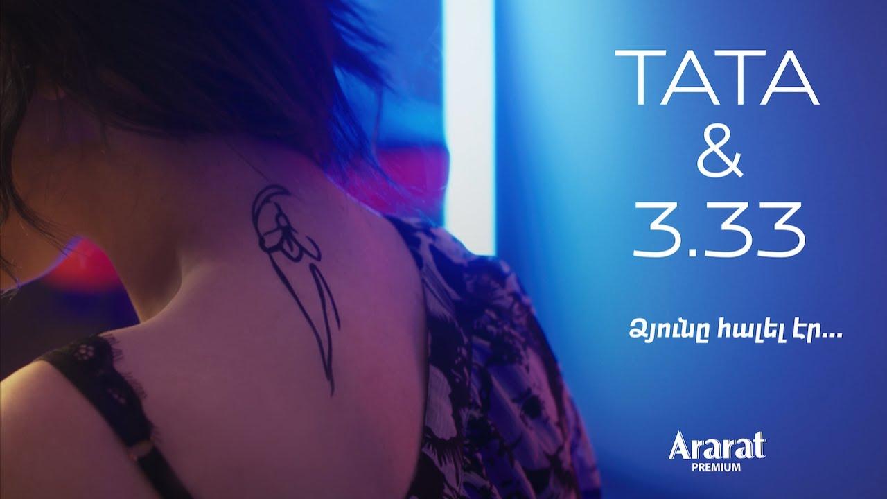 Download Tata Simonyan & 3.33 - Dzyune Halel er...   2020 