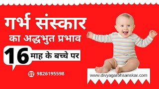 16 month old Genius Baby Reading Words | Genius Child | Super Baby | Intelligent Baby