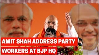 BJP Prez Amit Shah: After 50 years someone has won an absolute majority for the second time in a row