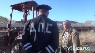 На тракторе без прав и документов