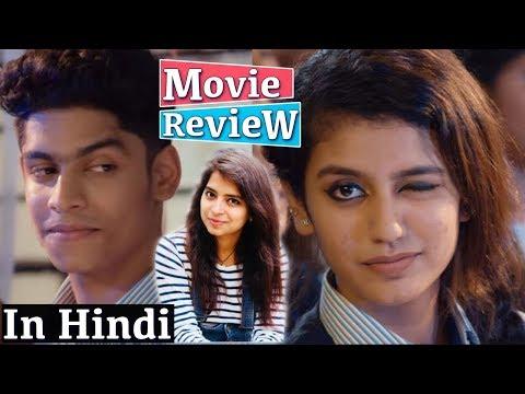 Oru Adaar Love Review In Hindi | Priya Varrier, Roshan, Noorin Shereef | Omar Lulu, Shaan Rahman Mp3
