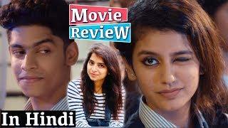 Oru Adaar Love Review In Hindi | Priya Varrier, Roshan, Noorin Shereef | Omar Lulu, Shaan Rahman