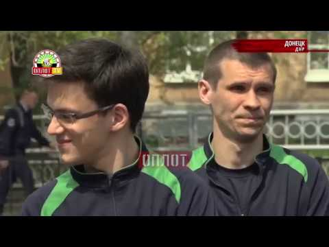 • Футболисты ФКИ «Донбасс» отправились в Россию