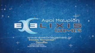 Exelixis Games Ηελεκτρονικά Παιχνιδια Με Κερματοδέκτη