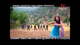 Nandu Bhaji ki Sayali Pawana - New Gadhwali song