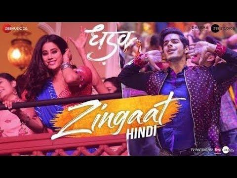 Zingaat Hindi | Dhadak | LYRICS | Ishaan & Janhvi | Ajay-Atul | Amitabh Bhattacharya