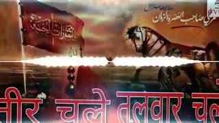 New Qawali 2018 Teer Chale Talwar Chale Dj SK Mixing