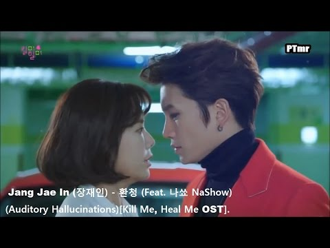[MV][Kill Me, Heal Me OST] Auditory Hallucination 환청 (ENG+Rom+Han.SUB.) Jang Jae In