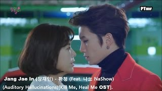 Cover images [MV][Kill Me, Heal Me OST] Auditory Hallucination 환청 (ENG+Rom+Han.SUB.) Jang Jae In