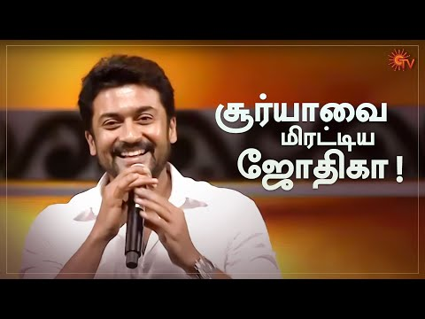 Actor Surya speech on his Kaakha Kaakha stunt experience | Stunt Union | Sun TV Throwback