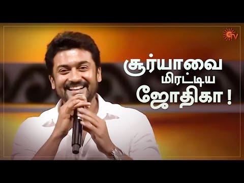 Actor Surya speech on his Kaakha Kaakha stunt experience | Stunt Union | Sun TV Throwback